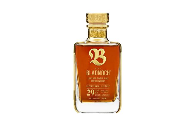 Win the Bladnoch Jackpot